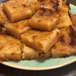 Cassava Cake - Filipino Style Dessert