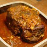 Italian Herb Pot Roast