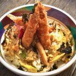 Tendon - Shrimp Tempura Rice Bowl